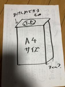 B3097DEC-6A66-4531-9EEA-9D386996EC61